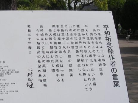 長崎熊本 194