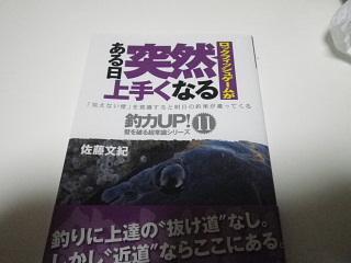 04_20120222083452.jpg