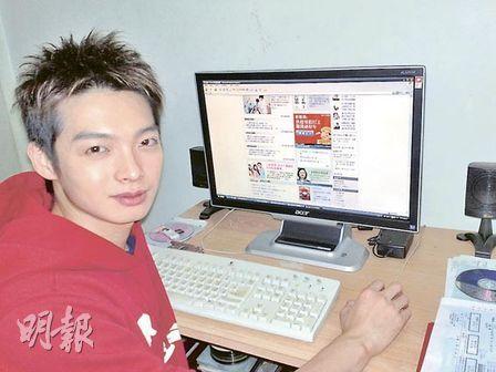 20090128frh02.jpg
