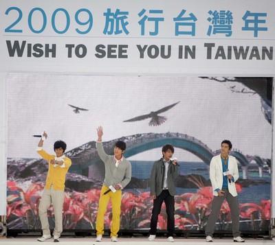 20090215frh01.jpg