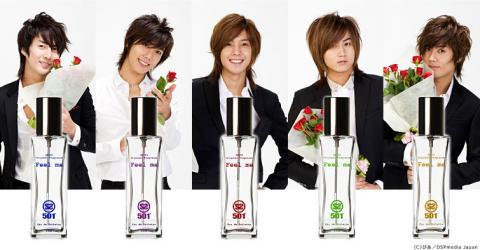 20090814SSperfume.jpg