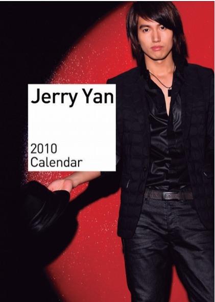 20090830Jerry03.jpg