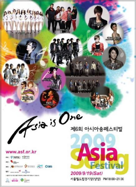 20090918Asiasongfestival03.jpg