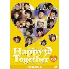 HappyTogetherBOX2.jpg