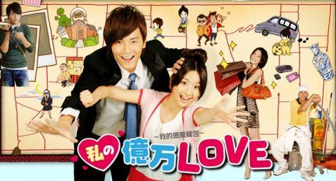 LoveOrBread01.jpg