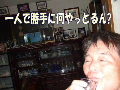 2010_08_06_3.jpg