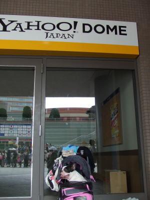 2010_08_24_4.jpg