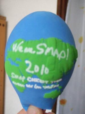 2010_08_28_1.jpg