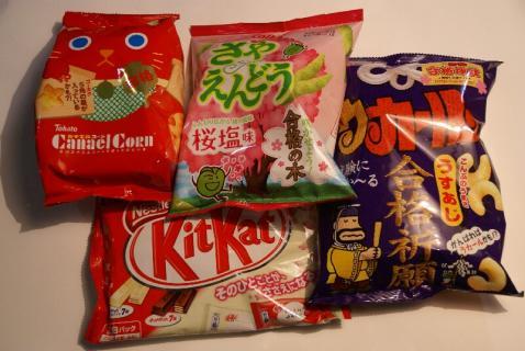 DSC01613お菓子