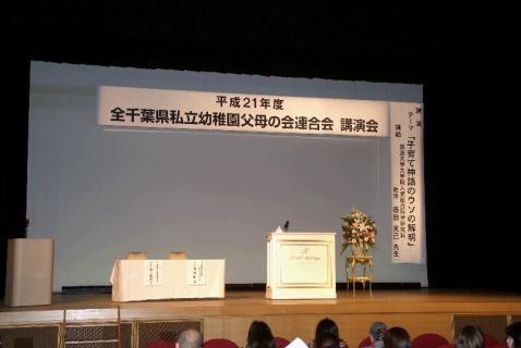 DSC01718講演