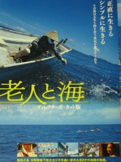 P1000723映画