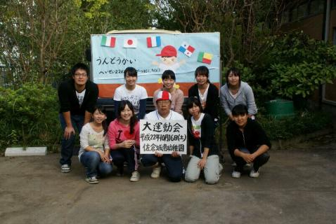 DSC09544運動会1