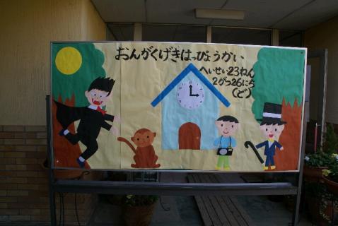 DSC00851劇