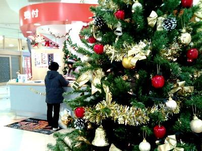 クリスマスアスパム