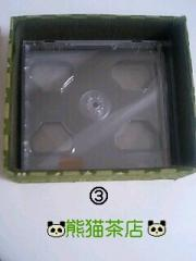 hako3_convert_20100211190243.jpg