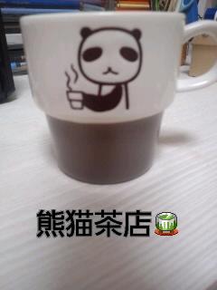 pandacup.jpg