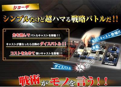 メタルショーギ戦術!