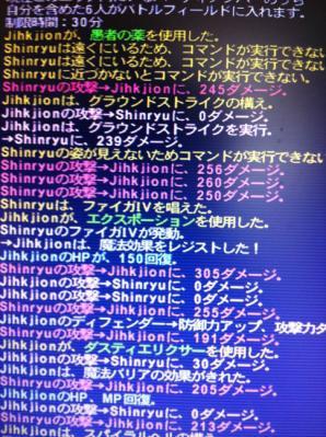 shin-1.jpg