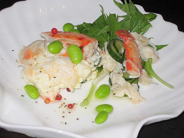kanican-salad