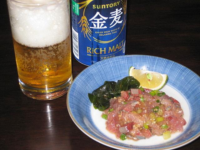 hamachi-namerou