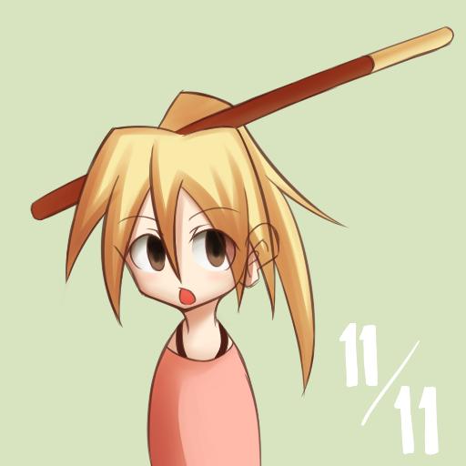 11/11