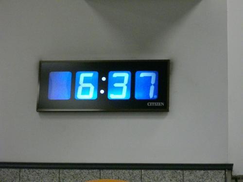 朝、広島駅に到着した時の時刻