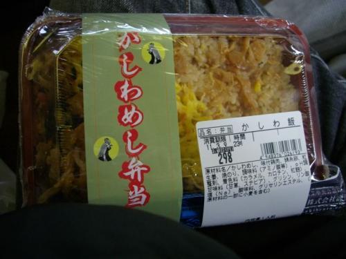 博多-小倉あたりで売ってるかしわめし弁当。安価。