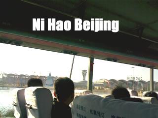 Ni Hao Beijing