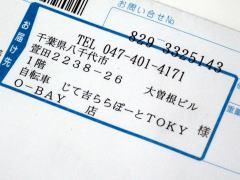 2008-05-27.jpg