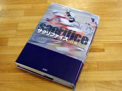 2008-06-24.jpg