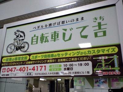 2008-09-12.jpg