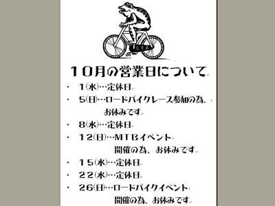 2008-10-09.jpg