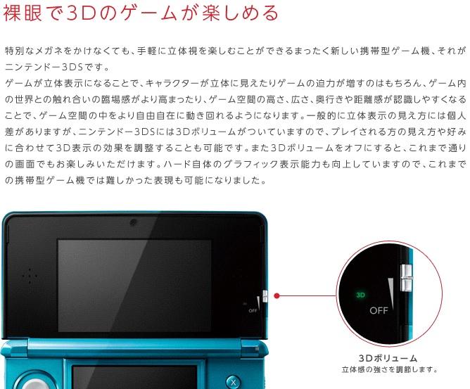 3DS3D.jpg