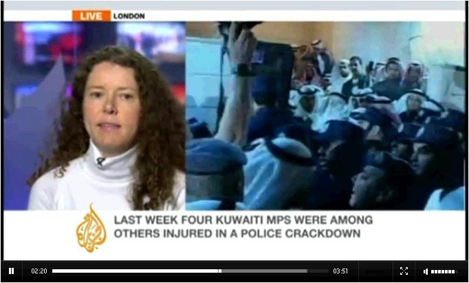 Al-JazeeraKuwait09.jpg