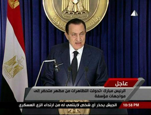 EgyptianPresidentHosniMubarak.jpg