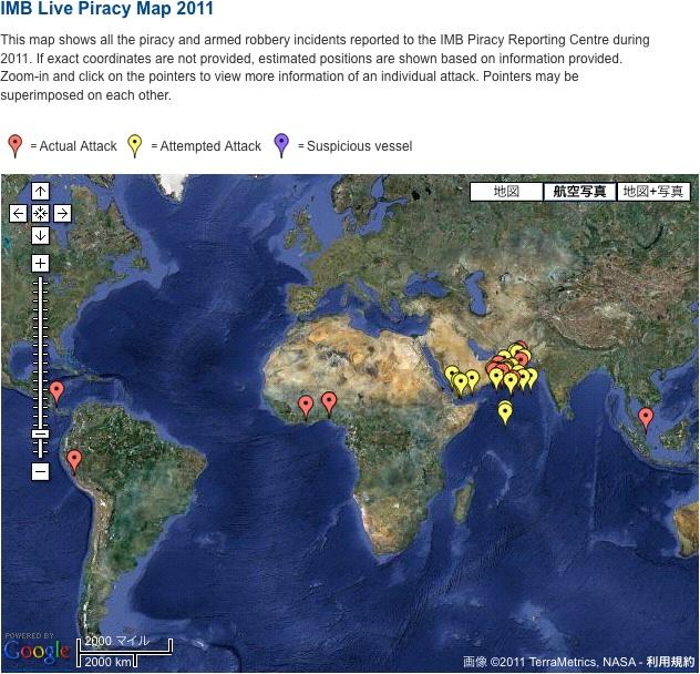 IMBLivePiracyMap.jpg