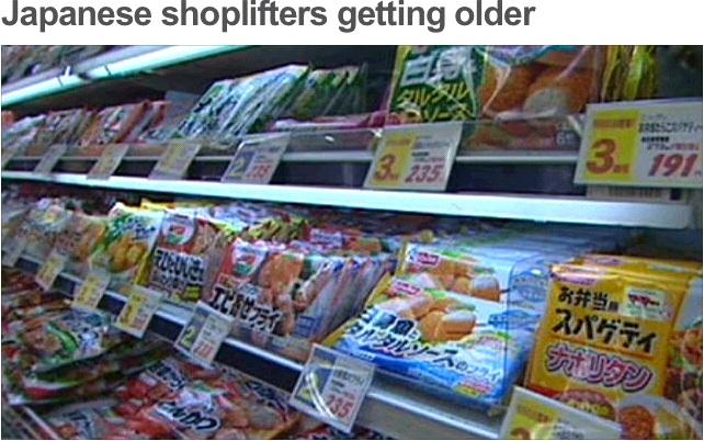 Japaneseshoplifters01.jpg