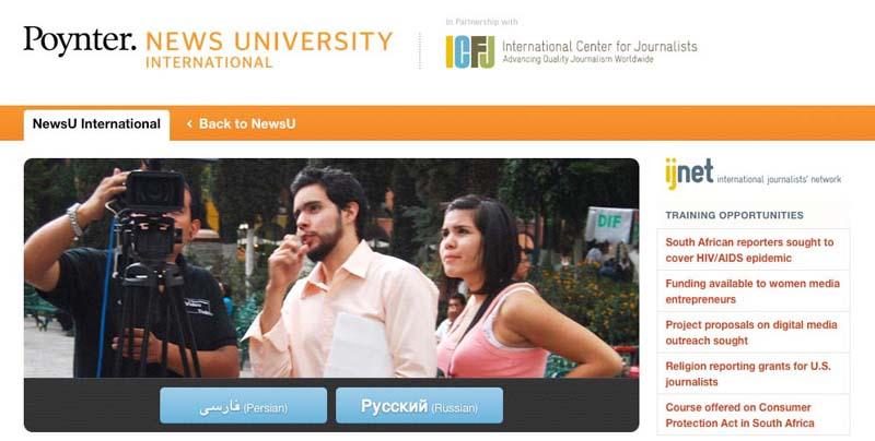 PoyntersNewsUniversity.jpg