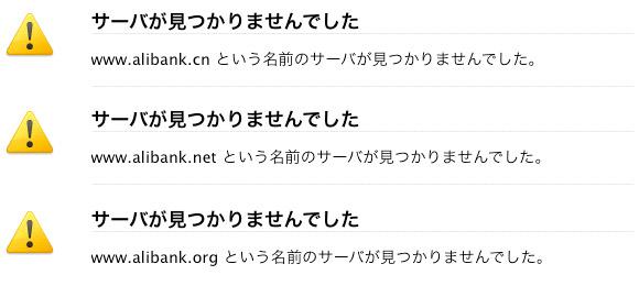 alibank.jpg