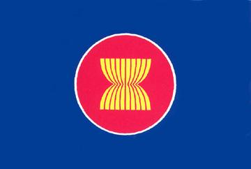 asean_flag.jpg