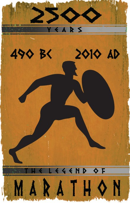 athens2010-logo1.jpg