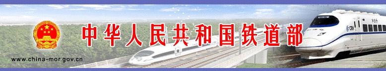 chinamorgov.jpg