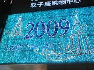 20081214140518