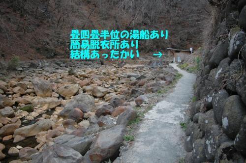 草津 009
