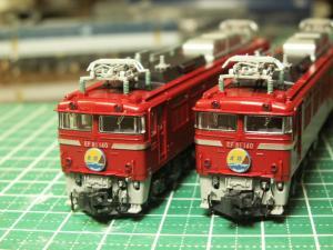 EF81双頭