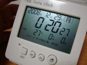 pet care clock