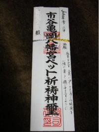 2009お札