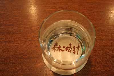 IMG_tokei-3.jpg