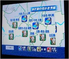 yukikaki-news-2.jpg
