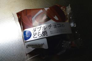 xP1030489.jpg